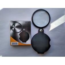 Лупа карманная складная Pocket Spiegel XX-1051