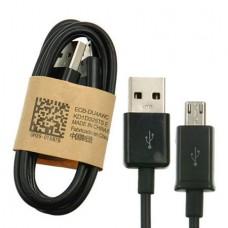 Кабель GH39 USB 2.0 – micro USB 0,8m