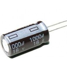 Конденсатор электролитический 120µF 450V