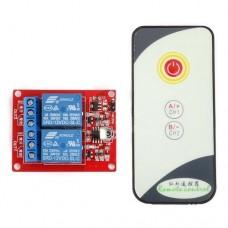 Пульт управления ИК реле 2 канала